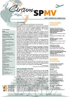 2ª Edição do Prémio Janssen Inovação :: Candidaturas abertas
