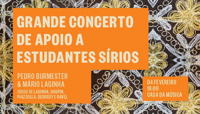 Grande Concerto de Apoio a Estudantes Sírios   Pedro Burmester & Mário Laginha   04 Fev