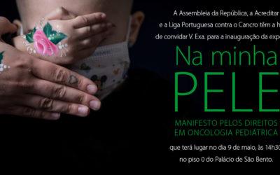 Exposição NA MINHA PELE – Manifesto pelos Direitos em Oncologia Pediátrica