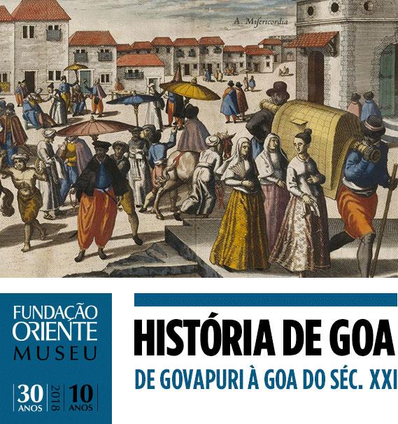 CURSO | HISTÓRIA DE GOA – DE GOVAPURI À GOA DO SÉC. XXI