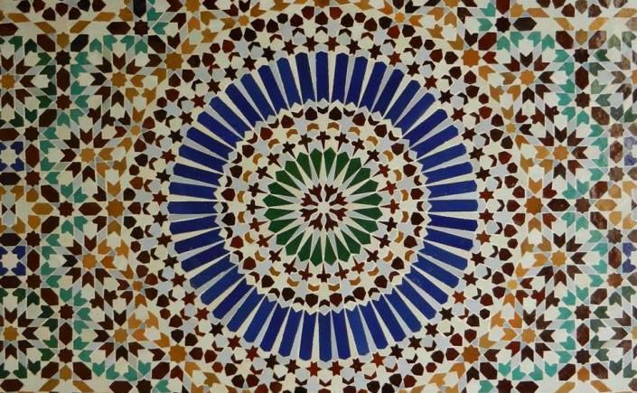 ENC: Curso | Al-Andalus e legado arábico-islâmico em Portugal (10-24 nov.)