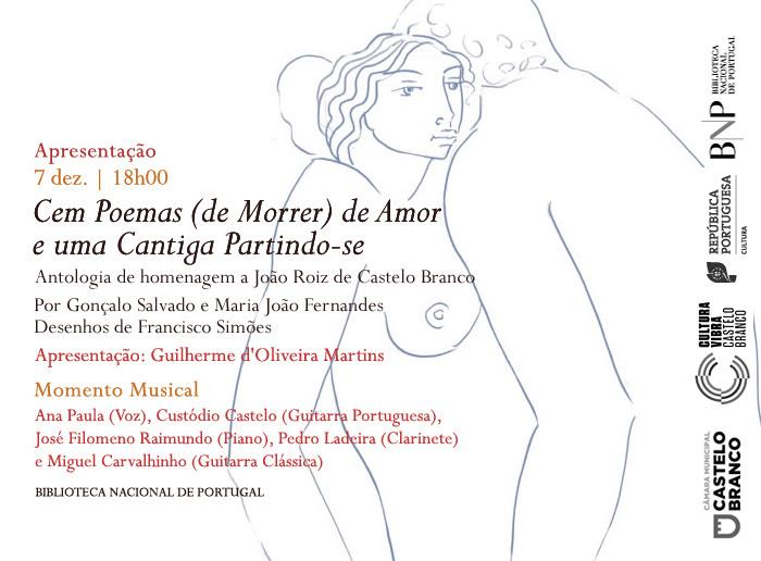 Apresentação | Cem Poemas (de Morrer) de Amor e uma Cantiga Partindo-se | 7 dez. | 18h00 | BNP