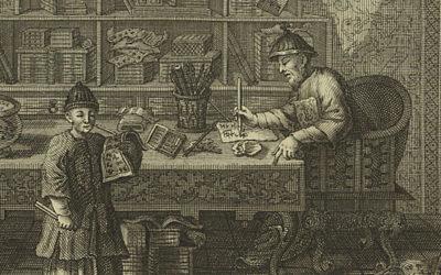 Apresentação de Sítio Web   Macau-China: fontes dos séculos XVI a XIX   13 dez.   18h00   BNP