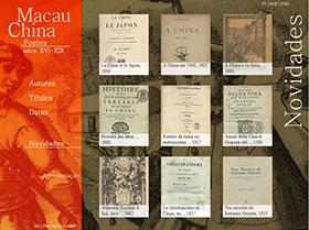 Apresentação de Sítio Web | Macau-China: fontes dos séculos XVI a XIX