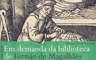 Visita guiada | Em demanda da biblioteca de Fernão de Magalhães | 21 mar. | 16h30 | BNP