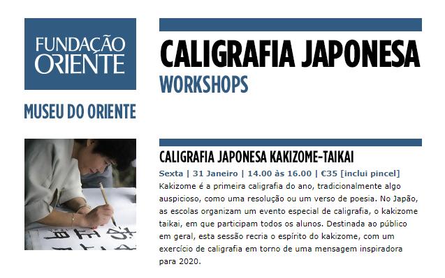 WORKSHOPS   CALIGRAFIA JAPONESA