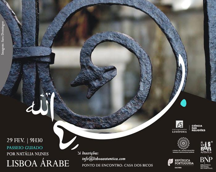 Passeio guiado | Lisboa Árabe | 29 fev. | 9h30 | Encontro: Casa dos Bicos