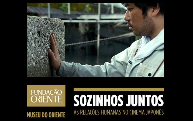 28 AGO A 19 SET   SOZINHOS JUNTOS – CICLO DE CINEMA JAPONÊS   GRATUITO