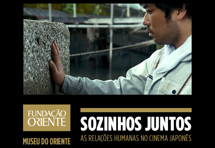 28 AGO A 19 SET | SOZINHOS JUNTOS - CICLO DE CINEMA JAPONÊS | GRATUITO