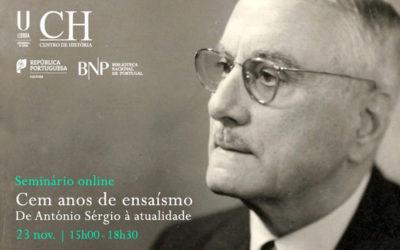 Seminário online | Cem anos de ensaísmo: de António Sérgio à atualidade | 23 nov. | 15h00